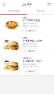 KFC Korea 83 Download Mod Apk 3