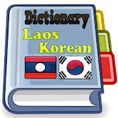 Laos Korean Dictionary