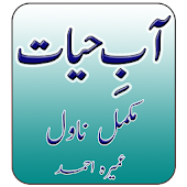 Aab e Hayat Full Novel