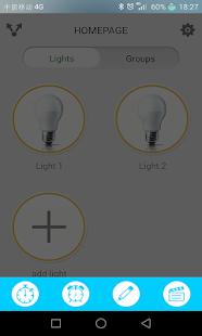 wiLight - náhled