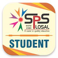 Shekhawati Student App