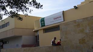 Zona de acceso al servicio de Urgencias del Hospital Torrecárdenas.