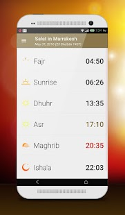 Salat Time - Ramadan 2016 screenshot