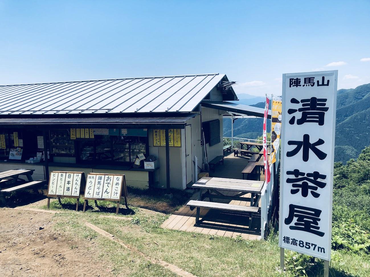 Shimizu tea shop