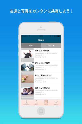 [iOS教學] 教你解決AppStore無法更新問題! - 瘋先生 - 痞客邦PIXNET