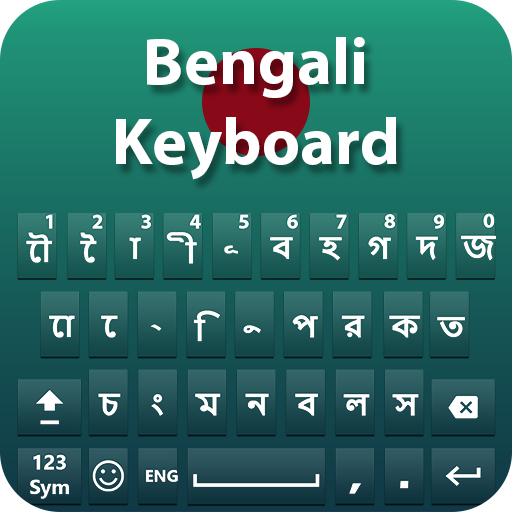 Bangla Keyboard 2019: Bengali Keyboard for Android - Apps on