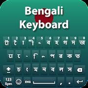 Bangla Keyboard 2018: Bengali Keyboard for Android