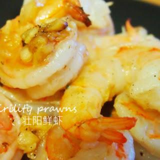 Virility Prawns 壮阳鲜虾.