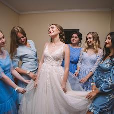 Wedding photographer Ulyana Maleva (uselezneva). Photo of 07.10.2018