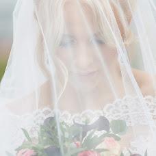 Bryllupsfotograf Ekaterina Terzi (Terzi). Bilde av 12.03.2019