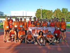 Photo: 16ª Cursa Delta Prat 10 Km  31/5/15