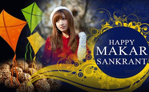 Makar Sankranti Photo Frame 2018 - Pongal Frames - náhled