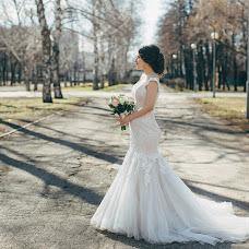 婚礼摄影师Anya Poskonnova(AnyaPos)。08.05.2018的照片