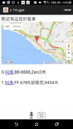 宏仁7777