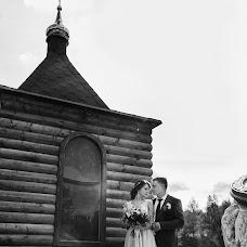Wedding photographer Irina Kolosova (Kolosova). Photo of 04.03.2018
