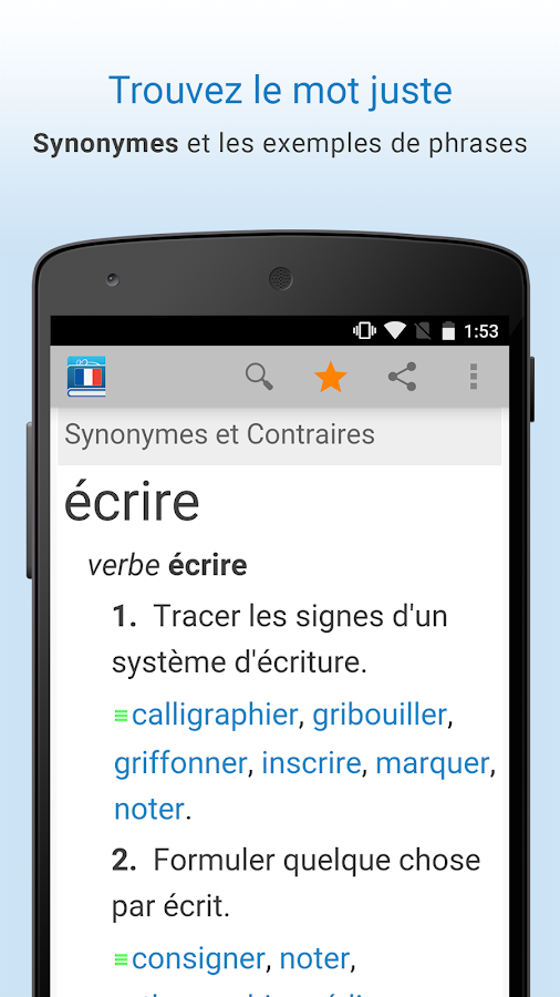 Dictionnaire français- screenshot