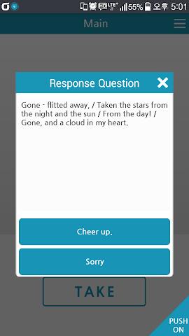 android TellMe Screenshot 7