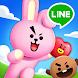 LINE ハローBT21-簡単爽快!かわいいバブルシューティングパズルでポップなタウンを作っちゃお!