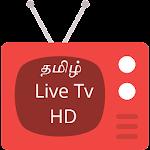Download Tamil TV Channels Live HD Latest version apk