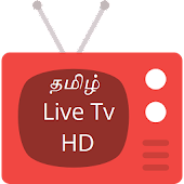 Tamil Live TV Channel