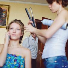 Wedding photographer Elena Zayceva (Zaychikovna). Photo of 27.11.2013