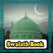 Swalath Book
