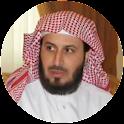 Coran Saad El Ghamidi icon