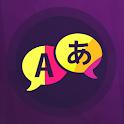 Translator with voice | Speak & Translate icon
