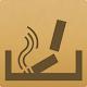 Resist a smoke! (app)