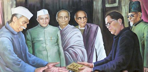 Constitution of India - भारत का संविधान - भारताचे सविधान