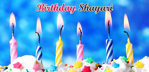 Birthday Shayari - Apps on Google Play