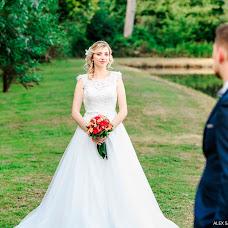 Wedding photographer Alex Sander (alexsanders). Photo of 22.07.2018