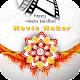 RakshaBandhan Video Maker 2018 Download on Windows