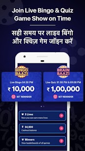 Live Quiz Game, Bingo & Housie Game to Win Money Screenshot
