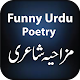 Funny Urdu Poetry APK