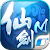 仙劍M-全新版本、絕地吃雞 file APK for Gaming PC/PS3/PS4 Smart TV