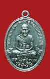 เหรียญหลวงพ่อทวด รุ่น 4 เนื้ออัลปาก้า บล็อก 10 ขีด วัดช้างไห้