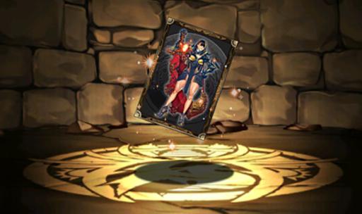 炎剣の番人シンモラのカード