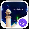 Eid Mubarak-APUS Launcher theme icon