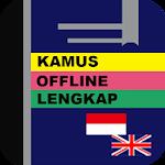 Kamus Lengkap Offline 1.0
