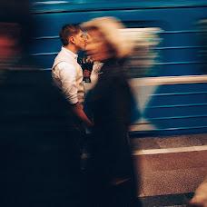 Свадебный фотограф Никита Хнюнин (khnyunin). Фотография от 15.11.2016