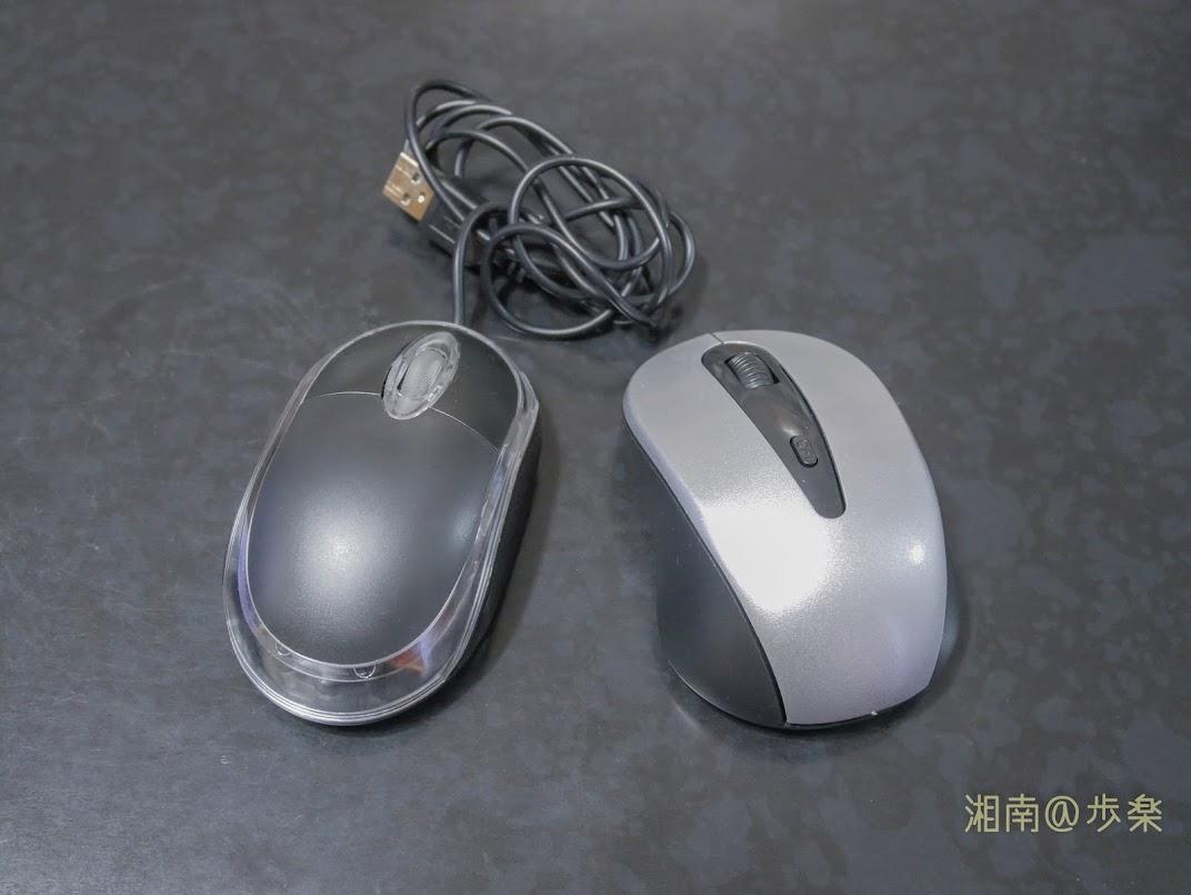 ダイソー ワイヤレスマウス@300  マウスは消耗品、掃除するなら買換を考える 自宅でも職場でも使えるかも・・・
