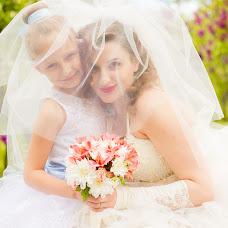 Wedding photographer Marina Belova (BellaPhoto). Photo of 25.05.2015