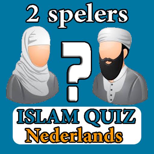 Islam Quiz 2 Spelers