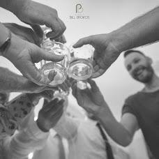 Wedding photographer Bill Prokos (BILLPROKOS). Photo of 12.07.2016