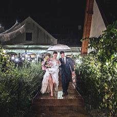 Wedding photographer László Végh (Laca). Photo of 11.03.2018