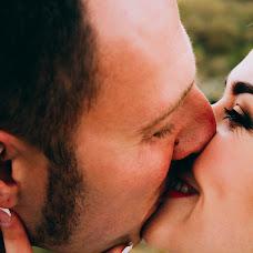 Wedding photographer Aleksandra Kapitanovich (alexandrusha). Photo of 29.06.2016