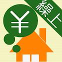 ローンメモ繰上 住宅ローン繰り上げ返済シミュレーター icon