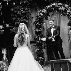 Wedding photographer Yuliya Shal (YulyaShal). Photo of 30.06.2017