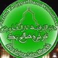 Hizbut Tarquiyyah Darou Khoudoss icon
